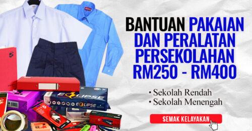 Bantuan Persekolahan RM400 MAIWP