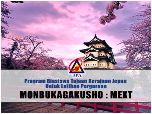 Biasiswa Kerajaan Jepun (Monbukagakusho: MEXT) Latihan Perguruan