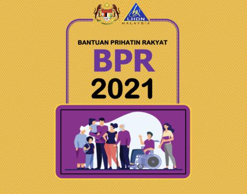 Cara Mohon dan Kemaskini BPR 2021